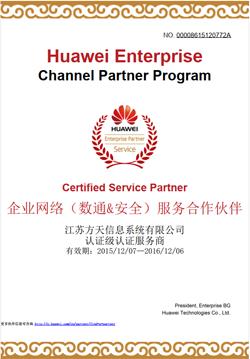 呼叫中心软件,呼叫中心厂家,呼叫中心系统,南京呼叫中心,江苏呼叫中心,合肥呼叫中心,电话录音,电话交换机,微信营销,微信公众号,微信小程序,企业微信SCRM,私域流量管理
